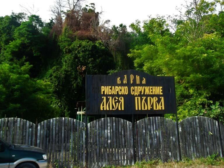 Já ouviste falar de Varna?